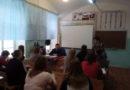 Встреча студентов техникума   с помощником прокурора Ардатовского муниципального района Д.С. Донцом