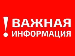 Вниманию  обучающихся ГБПОУ «Ардатовский аграрный техникум»