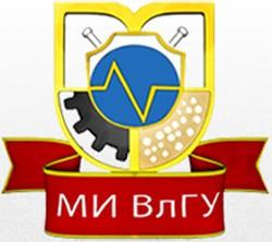 Муромский институт ВлГУ ведет прием заявлений от выпускников колледжей