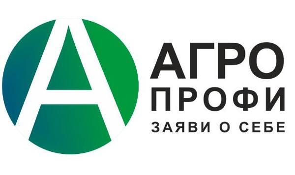 Российский союз сельской молодежи запускает онлайн-марафон «Агропрофи» для студентов высших и средне-специальных учебных заведений аграрного направления подготовки!